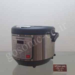 Grill Rice Cooker 674