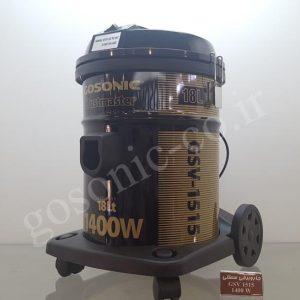 vacuum cleaner 1515