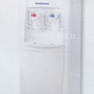 Dispensers 532
