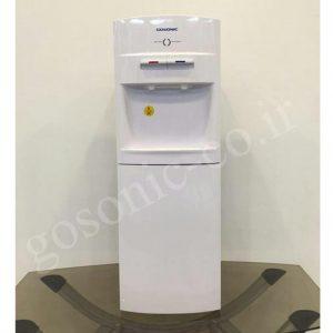Dispensers 534